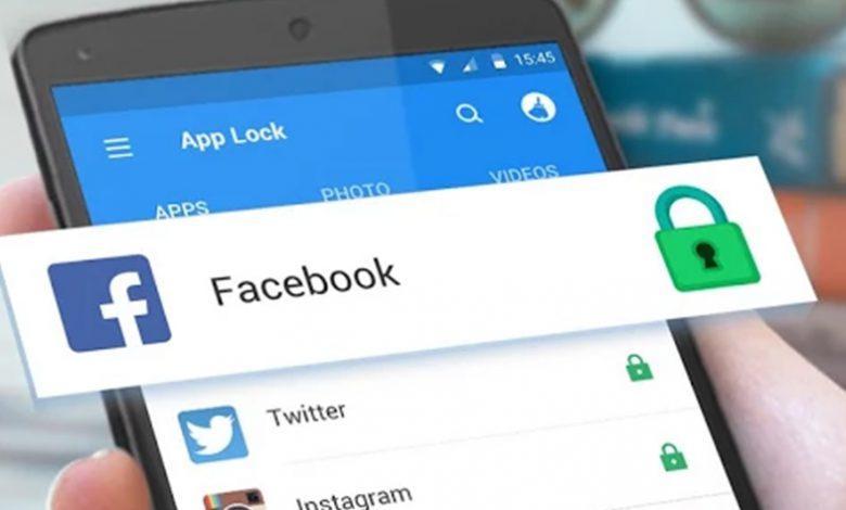 5 اپلیکیشن برتر قفل حریم شخصی